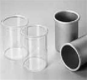 Extraction Cups Aluminium for 2045, 2/set 2045铝浸提杯,2个/包